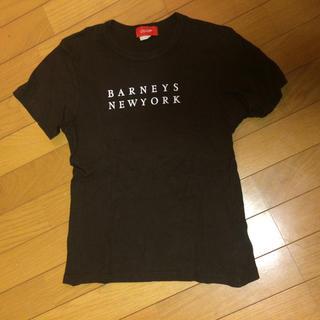 バーニーズニューヨーク(BARNEYS NEW YORK)のこげ茶Tシャツ バーニーズロゴ(Tシャツ(半袖/袖なし))
