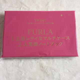 フルラ(Furla)のFURLA マルチケース(その他)