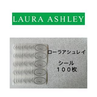ローラアシュレイ(LAURA ASHLEY)の新品☆ローラアシュレイ シール100枚 (その他)