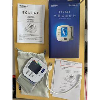 エレコム(ELECOM)の手首式血圧計 HCM-WS01WH(その他)