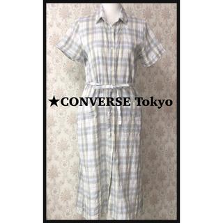 コンバース(CONVERSE)のSALE❣️CONVERSE Tokyo ロングシャツワンピース(ロングワンピース/マキシワンピース)