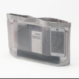 MUJI (無印良品) - 【新品】無印良品 ナイロンメッシュ バッグインバッグ