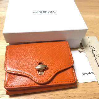 ビューティアンドユースユナイテッドアローズ(BEAUTY&YOUTH UNITED ARROWS)のHASHIBAMI  折り財布  カードケース ユナイテッドアローズ(財布)