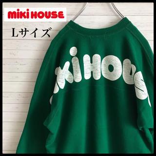 ミキハウス(mikihouse)の【激レア】ミキハウス☆ビックロゴ グリーン色 ゆるダボ スウェット 90s L(スウェット)