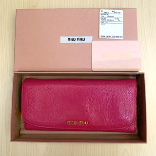 ミュウミュウ(miumiu)のミュウミュウ 長財布 カード タグ付き(長財布)