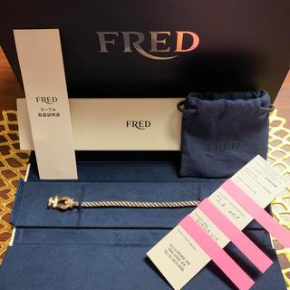 フレッド(FRED)のフレッド フォース10  ケーブル(ブレスレット/バングル)