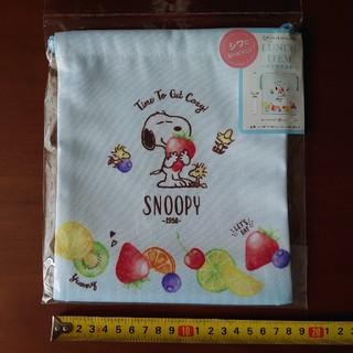 スヌーピー(SNOOPY)のスヌーピー マチ付き巾着(ランチボックス巾着)