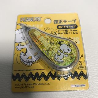 スヌーピー(SNOOPY)のスヌーピー 修正テープ(消しゴム/修正テープ)