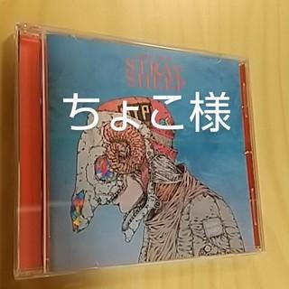 ソニー(SONY)のちょこ様☆米津玄師CD(ミュージシャン)