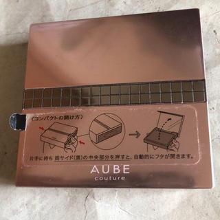 オーブクチュール(AUBE couture)のオーブクチュール デザイニングアイズ 503ブラウン系(アイシャドウ)