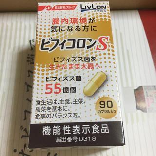 ニッシンセイフン(日清製粉)の日清ファルマ ビフィコロンS 90カプセル(その他)