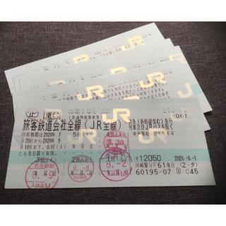 ジェイアール(JR)のJR 青春18きっぷ 1回分(鉄道乗車券)