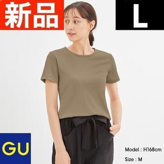 ジーユー(GU)のクロップドT(半袖)GA+E GU ジーユー ベージュ Lサイズ(Tシャツ(半袖/袖なし))
