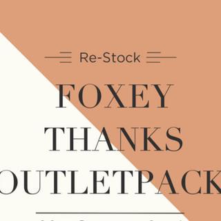 フォクシー(FOXEY)のFOXEY アウトレットパック 福袋 38 フォクシー(セット/コーデ)