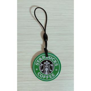 スターバックスコーヒー(Starbucks Coffee)の★スターバックス★ロゴキーホルダー(キーホルダー)