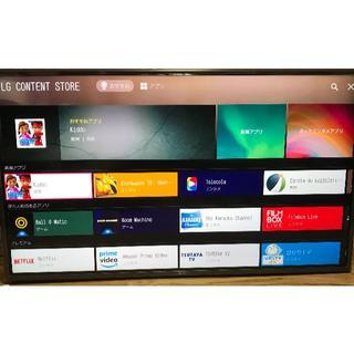 LG Electronics - LG 43V型4K液晶テレビ 43UK6500EJD ネット接続可能