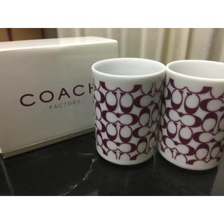 コーチ(COACH)のCOACH コップ(グラス/カップ)
