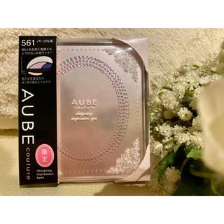 オーブクチュール(AUBE couture)の【AUBE couture】designing impression eyes(アイシャドウ)