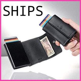 シップス(SHIPS)のモノマスター付録シップス高機能ミニ財布カードケースキャッシュレス(折り財布)