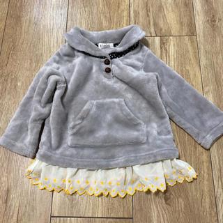 ターカーミニ(t/mini)のターカーミニ ふわふわトップス  90(Tシャツ/カットソー)