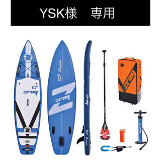 YSK様専用 ハイグレードSUP (サーフィン)