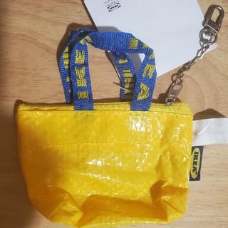 イケア(IKEA)の新商品♪IKEA⭐クノーリグ⭐可愛い ミニバッグ キーホルダー(キーホルダー)