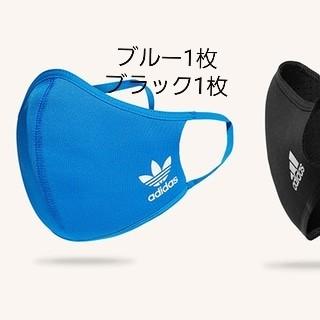 アディダス(adidas)のアディダス adidas カバー 2枚(その他)