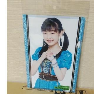 モーニングムスメ(モーニング娘。)のモーニング娘。20山崎愛生 生写真付A5クリアファイル(クリアファイル)