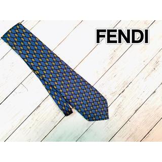 フェンディ(FENDI)の#136  Fendi  フェンディ ネクタイ(ネクタイ)