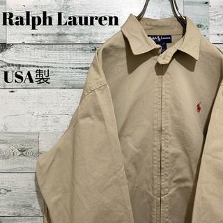 ラルフローレン(Ralph Lauren)の【超人気】ラルフローレン☆USA製 刺繍ロゴ ベージュ スウィングトップ(ブルゾン)
