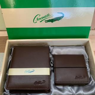 クロコダイル(Crocodile)の【新品未使用】クロコダイル★メンズ財布(折り財布)