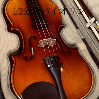 スズキ(スズキ)の美品!スズキ Suzuki No.210 1/2 分数バイオリン 2016年(ヴァイオリン)