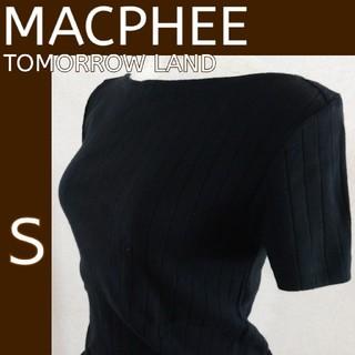 マカフィー(MACPHEE)のトゥモローランド マカフィー 半袖リブニット S ブラック(カットソー(半袖/袖なし))