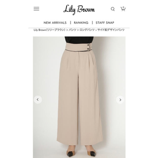 リリーブラウン(Lily Brown)のLily Brown パンツ(カジュアルパンツ)