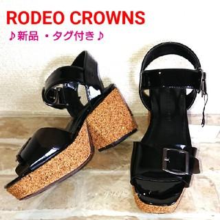 ロデオクラウンズ(RODEO CROWNS)の9/13まで★BLK/クリアベルトサンダル♡RODEO CROWNS タグ付き(サンダル)