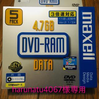 マクセル(maxell)の《harunatu4067様専用》DVD RAM(PC周辺機器)