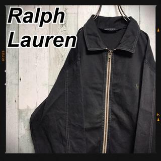 ラルフローレン(Ralph Lauren)の【激レア】★ラルフローレン スイングトップ 黒 ビッグシルエット(ブルゾン)