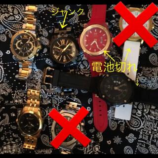 アヴァランチ(AVALANCHE)のAVALANCHE 時計 まとめ売り(腕時計(アナログ))