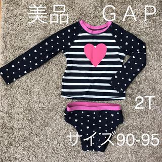 ベビーギャップ(babyGAP)の【美品】ボーダー ドット ハート スイムウェア 水着 サイズ95(水着)