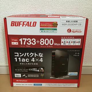 バッファロー(Buffalo)のBUFFALO WSR-2533DHP-CB  WiFi ルーター(PC周辺機器)