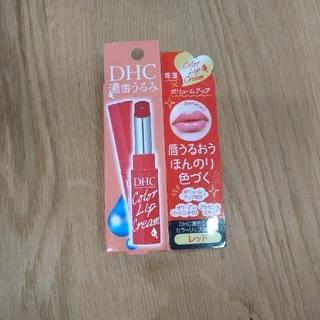 ディーエイチシー(DHC)のDHC カラーリップ レッド(リップケア/リップクリーム)