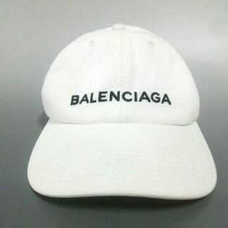 バレンシアガ(Balenciaga)のバレンシアガ キャップ L58 白×黒(キャップ)