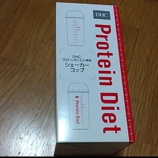 ディーエイチシー(DHC)のDHC 新品シェーカー 600ml(その他)