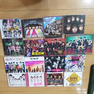 キスマイフットツー(Kis-My-Ft2)のKis-My-Ft2 CD&DVD 20点セット(ポップス/ロック(邦楽))