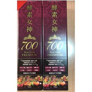 【新品】2個 酵素女神700 ロゼゴールド・プレミアム 720ml(ダイエット食品)