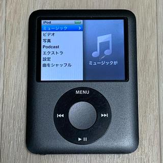 アップル(Apple)のiPod nano 第3世代 8GB(ポータブルプレーヤー)