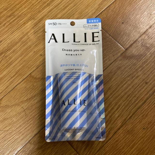 ALLIE(アリィー)のカネボウ アリィー ニュアンスチェンジUV ジェル CL(60g) コスメ/美容のボディケア(日焼け止め/サンオイル)の商品写真