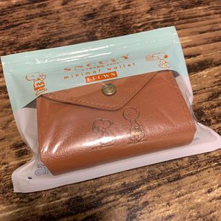 スヌーピー(SNOOPY)の♡様専用   スヌーピー 三つ折り財布  BROWN(その他)