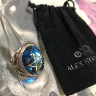 ラルクアンシエル(L'Arc~en~Ciel)のアレックスストリーターalex streeterクラックブルー(リング(指輪))