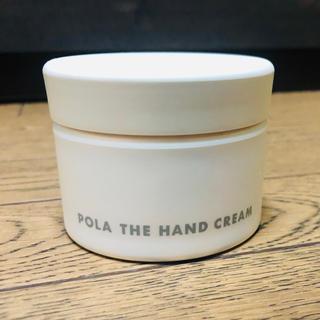 POLA - ポーラ ザ ハンドクリーム 100g 残量9割以上